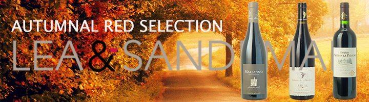 Autumn-background-Lucid-Lea & Sandeman-Independent-Wine-Merchants