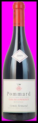 2011-POMMARD-1er-Cru-Clos-des-Épeneaux-Domaine-Comte-Armand