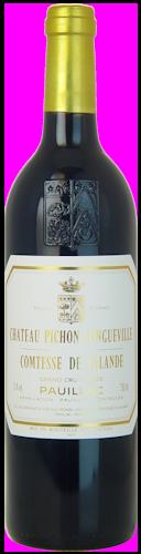 2013-CHÂTEAU-PICHON-LALANDE-2ème-Cru-Classé-Pauillac