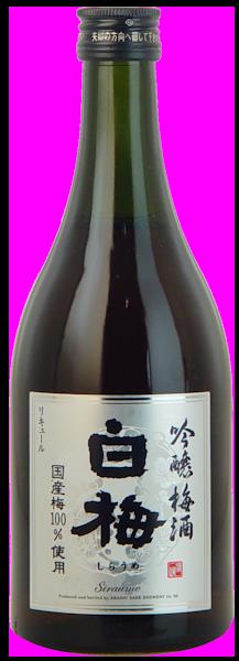SHIRAUME-UMESHU-SAKE-Plum-Infused-Akashi-Tai